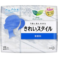 Laurier Unscented Panty Liners 72PK