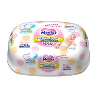MERRIES Super Thick Baby Wipes 54pcs Dispenser
