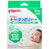 PIGEON Baby Nasal Relief Pads 6PK