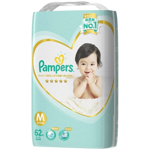 Pampers Premium Nappies Size M 62PK (6-11KG)